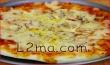 عجينة البيتزا ( تحضيرها و تخميرها و طريقة فردها و خبزها )