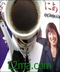 الشاي الصيني