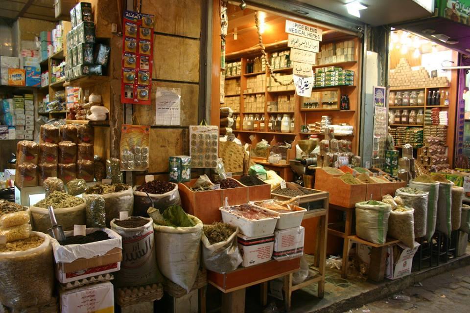 سوق البهارات