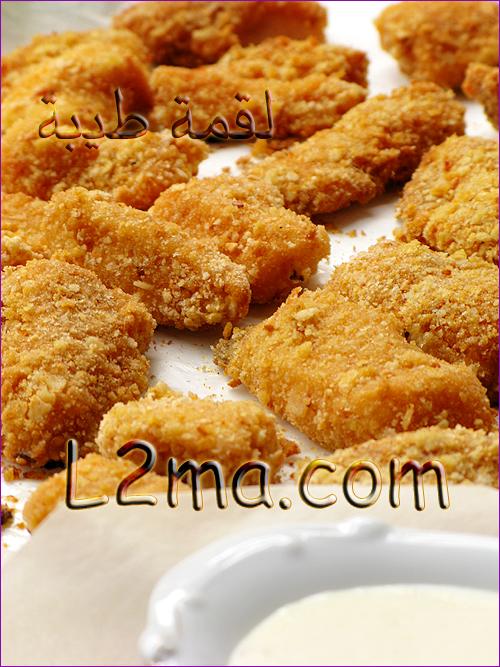 أصابع الدجاج المقرمشة و الخفيفة