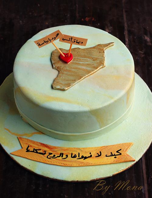 كاتو خريطة سوريا