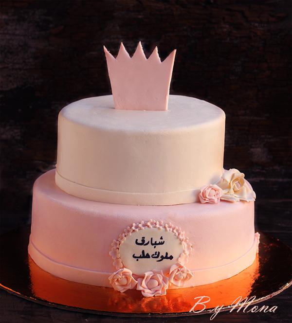 كاتو شبارق ملوك حلب