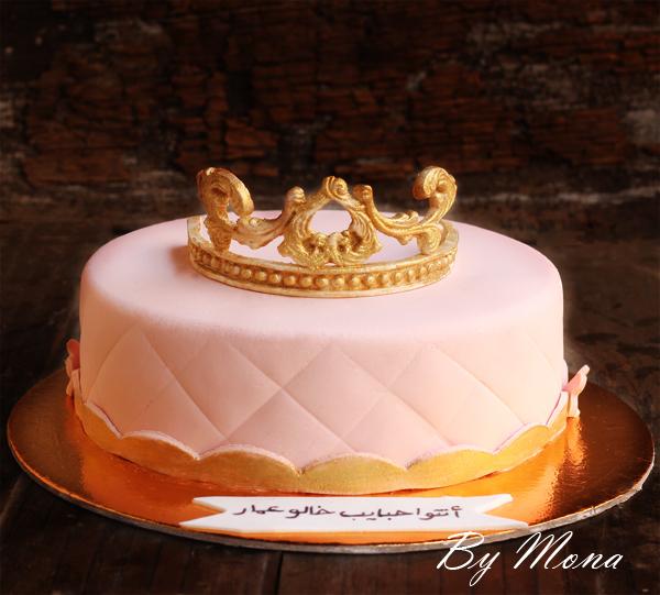 كاتو تاج الأميرة