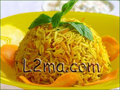 أرز بالجزر و الكاجو