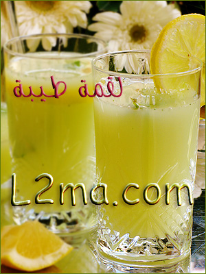 الليموناضة اللذيذة