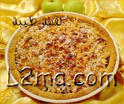 فطيرة  التفاح على الطريقة التركية