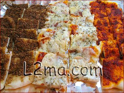 صينية فطاير مشكلة ( بيتزا , خبز بفليلفة , فطاير زعتر )